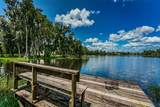 15434 Lake Magdalene Boulevard - Photo 29