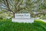 3211 Landmark Drive - Photo 2