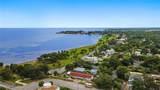 1501 Beach Drive - Photo 34