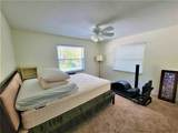 1407 Maple Forest Drive - Photo 22