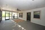 2704 Peninsula Drive - Photo 64