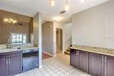 3560 Forest Branch Drive - Photo 6