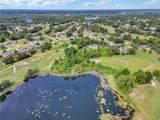 109 James Pond Court - Photo 8