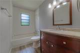 4120 Holly Acres - Photo 14