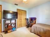 2155 Vance Road - Photo 20