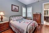 875 Lincoln Rd - Photo 28