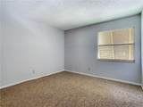120 Hibiscus Woods Court - Photo 23