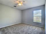 1009 Fort Smith Boulevard - Photo 12