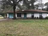 2241 Orange Oak Court - Photo 2