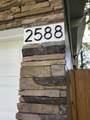2588 Parkway Drive - Photo 5