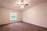 8065 Indian Trail Road - Photo 18