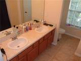 7500 Red Mill Circle - Photo 12