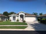 7609 Weston Court - Photo 1