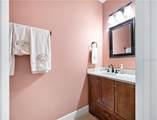 28042 Lindenhurst Drive - Photo 23