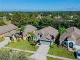 11611 Heritage Point Drive - Photo 4
