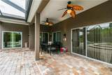 1539 Daylily Drive - Photo 47