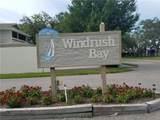 17 Windrush Bay Drive - Photo 17