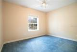 6659 Country Club Road - Photo 41