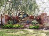 0 Winding Oaks Boulevard - Photo 1