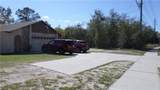 11408 Spring Hill Drive - Photo 2