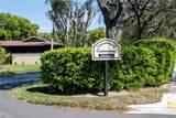 2292 Oak Neck Road - Photo 2