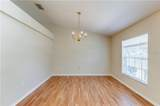 9236 Belvedere Street - Photo 11