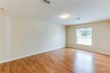 9236 Belvedere Street - Photo 18