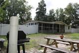 7200 Cedar Lane - Photo 5