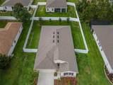 13575 Fairdale Lane - Photo 4