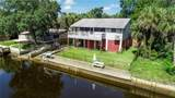 8158 River Point Drive - Photo 3