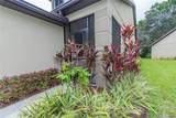 7665 Dawson Creek Lane - Photo 1