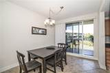 428 Bahia Beach Boulevard - Photo 16