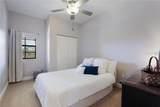7702 Lake Vista Court - Photo 27