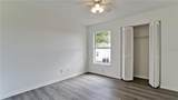5007 Bay State Road - Photo 23
