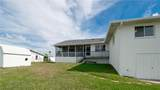 5007 Bay State Road - Photo 29