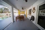 1150 Waterside Street - Photo 10