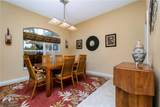 4000 Cape Cole Boulevard - Photo 12