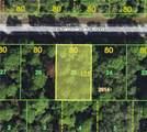 14409 Chamberlain Boulevard - Photo 1
