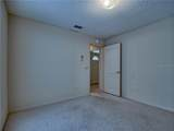508 Loma Paseo Drive - Photo 53
