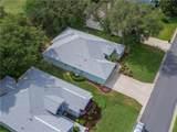 508 Loma Paseo Drive - Photo 8