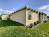 3298 Trussler Terrace - Photo 54
