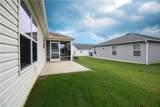 3392 Quail Hollow Court - Photo 48