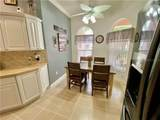 656 Cumberland Court - Photo 4