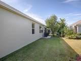 1335 Greenville Way - Photo 36