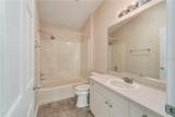 8485 177TH TREMONT Street - Photo 24