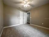 1095 Dudley Avenue - Photo 11