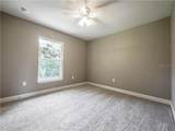 1095 Dudley Avenue - Photo 14