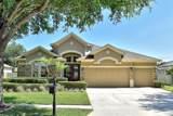3873 Emerald Estates Circle - Photo 1