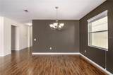 13125 Royal Pines Avenue - Photo 9