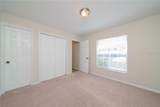 4957 Dewberry Street - Photo 8